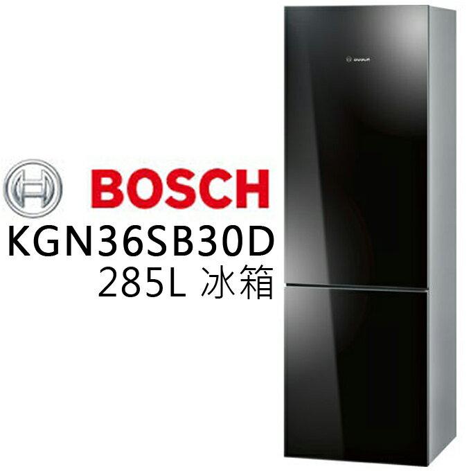 冰箱 ? BOSCH 博世 KGN36SB30D 獨立式 285L 上冷藏下冷凍 黑 公司貨 0利率 免運
