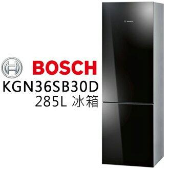 冰箱 ✦ BOSCH 博世 KGN36SB30D 獨立式 285L 上冷藏下冷凍 黑 公司貨 0利率 免運