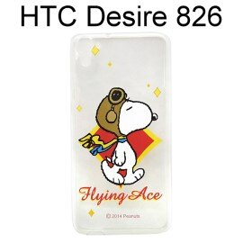 SNOOPY 史努比透明軟殼 [N02] HTC Desire 826【台灣正版授權】