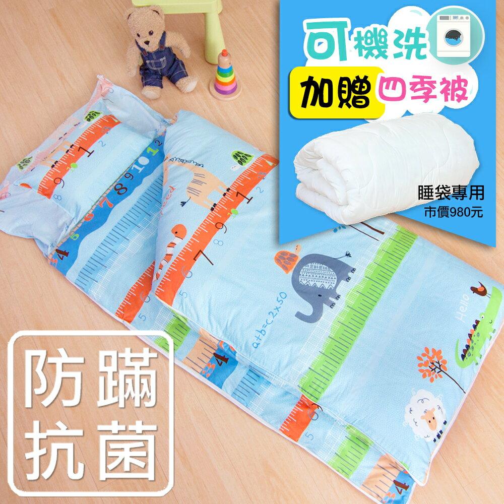 兒童睡袋 防蹣抗菌-精梳棉/鋪棉兩用睡袋/動物農場-藍/美國棉授權品牌[鴻宇]台灣製-2007