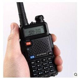 【寶貝屋】全新無線電 寶鋒 寶峰 UV-5R 雙頻 VHF/UHF 無線電對講機 手扒機 手台 對講機 呼叫器 車隊餐廳