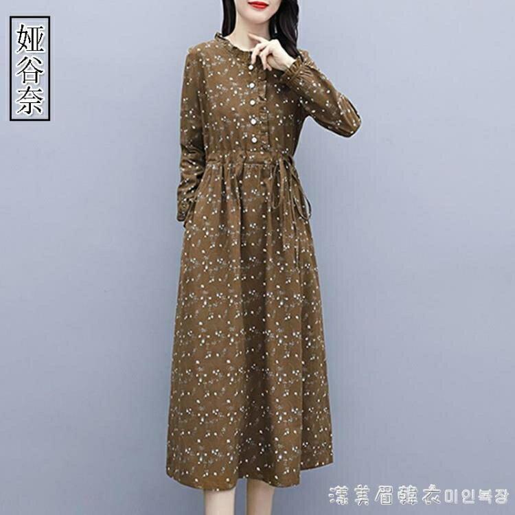 2021新款春秋棉麻洋裝 女長袖時尚氣質女裝高端40歲穿的裙子洋氣 四季小屋