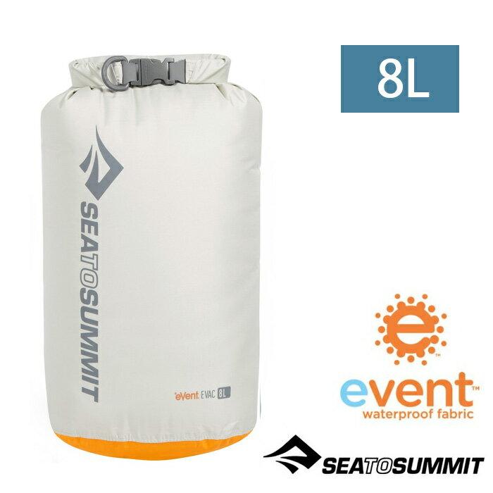 【Sea To Summit 澳洲】EVAC 輕量防水收納袋 eVent 防水袋 壓縮袋 登山 旅行打包 羽絨衣收納 睡袋收納 淺灰色 (AEDS8) 【容量8L】