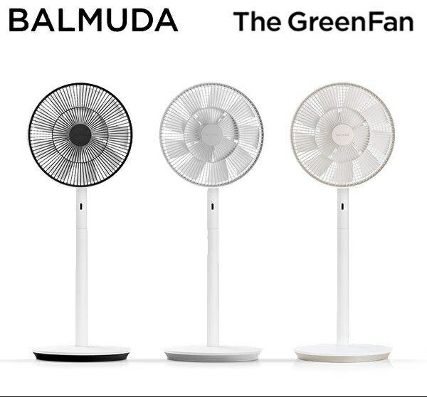 BALMUDA The GreenFan 風扇 EGF-1600 日本原裝 運行聲音僅為13dB 可以作為空氣循環機 百慕達