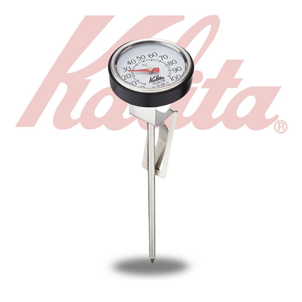 【日本】KALITA 不鏽鋼夾式指針溫度計
