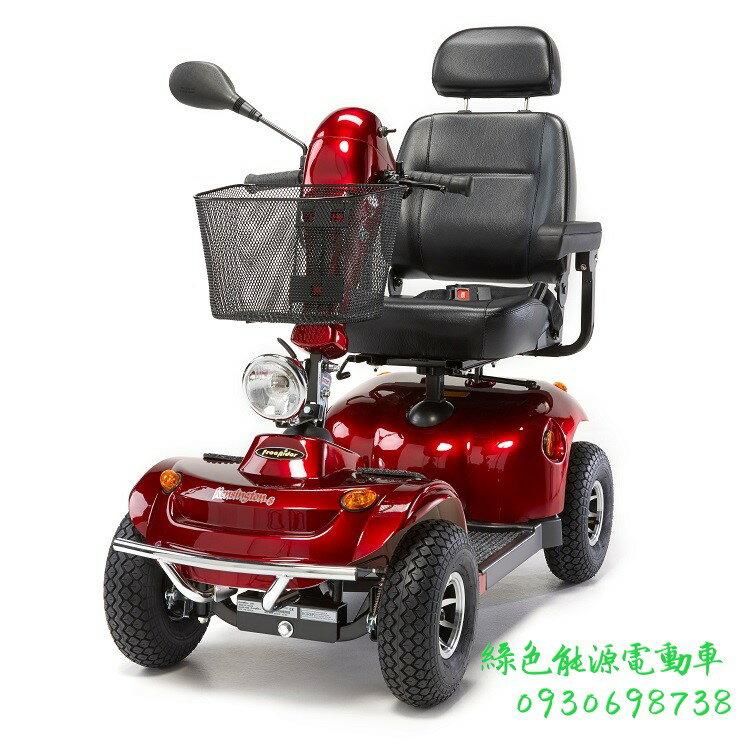 500W電機 外銷款 四輪代步車 歐盟認證 老人代步車 電動自行車 四輪電動車