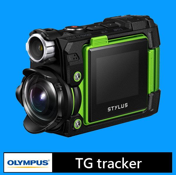 Olympus Stylus TG-Tracker ★(公司貨)★9/10前回函送原電 漂浮手帶