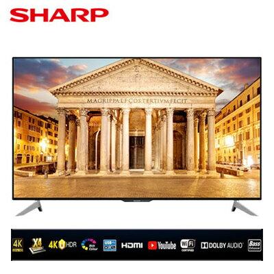 【SHARP夏普】50吋4K智慧連網液晶顯示器LC-50UA6500T(含配送含安裝)