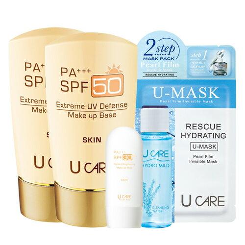 UCARE極緻無瑕隔離防曬粉底霜SPF50PA+++(膚色)50g(2入組超值組)