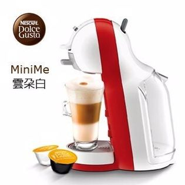 【NESCAFE雀巢】DolceGusto咖啡機Minime(雲朵白)加贈黑人專業護齦抗敏感牙膏120g