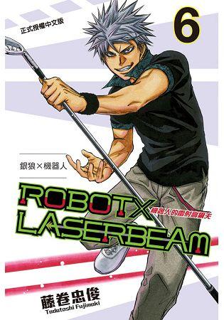ROBOT×LASERBEAM機器人的雷射高爾夫06
