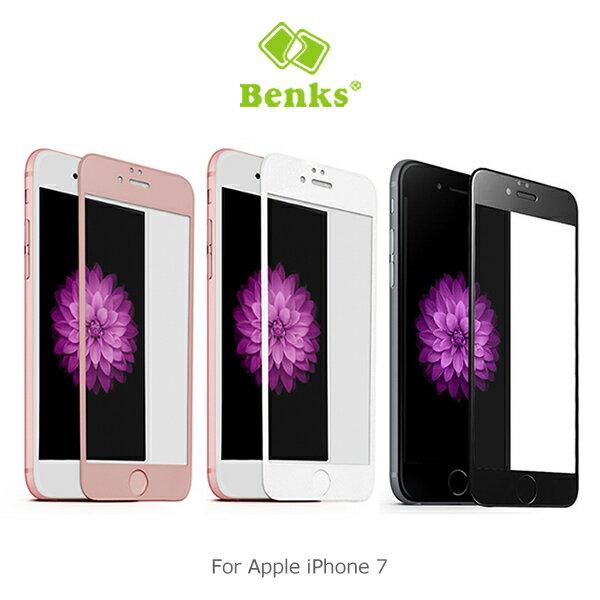 【愛瘋潮】Benks Apple iPhone 7 4.7吋 X Pro+ 3D 弧邊 滿版 玻璃貼 9H