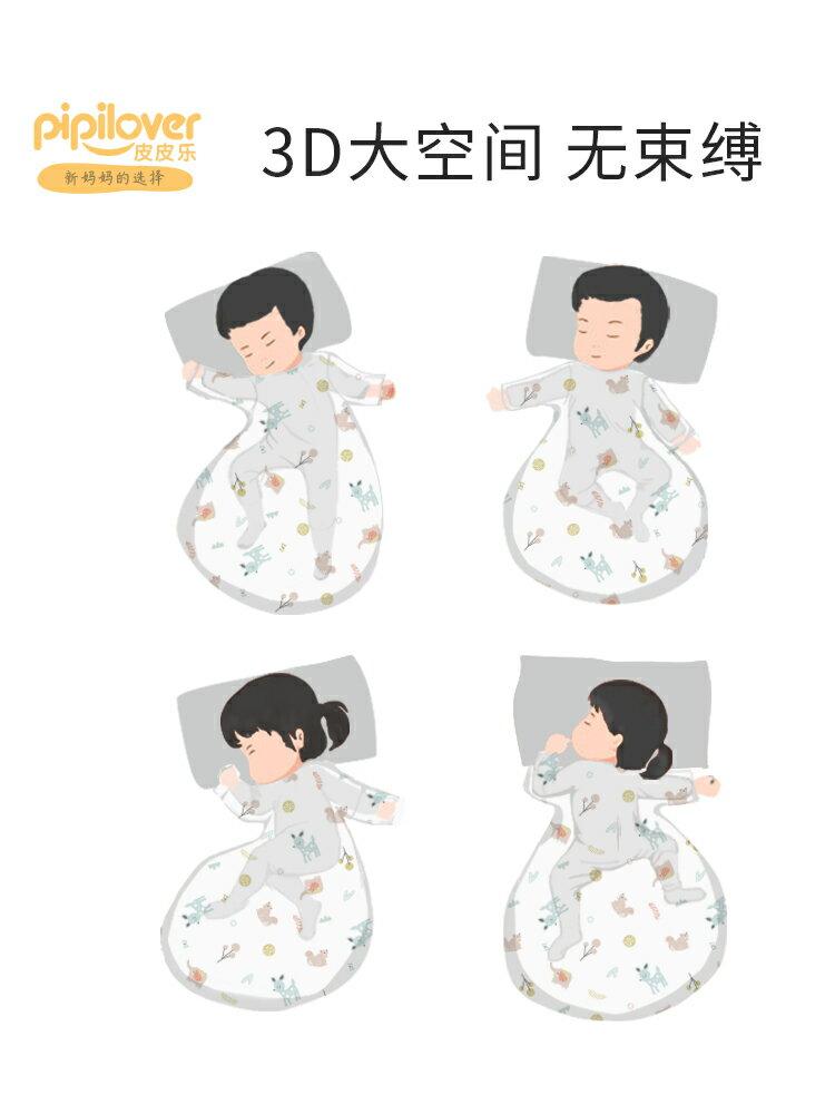一體式恒溫嬰兒睡袋秋冬季加厚款幼兒寶寶純棉新生兒0個月3防踢被