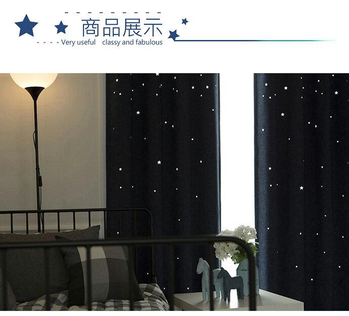 【巴芙洛】棉麻鏤空星星-遮光窗簾-兩款顏色 7