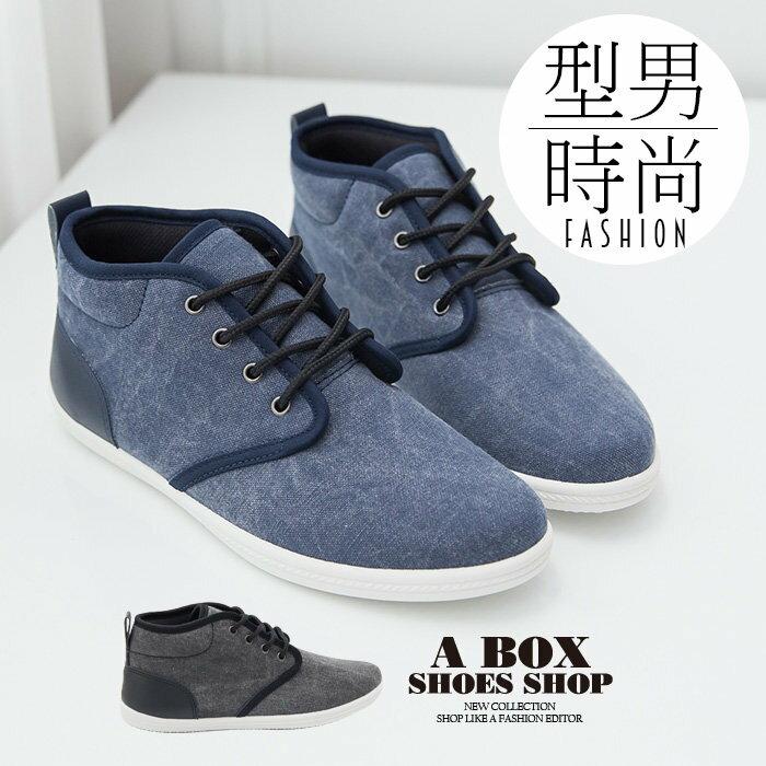 格子舖*【AJ9276】MIT台灣製 經典百搭男款牛仔布面拼接皮革 繫帶休閒鞋 帆布鞋 2色 0