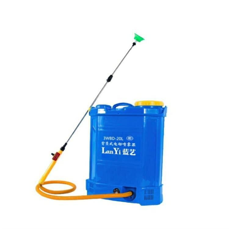 【快速出貨】20L打藥機 打藥桶 噴藥器 電動打藥器 電動噴霧機 背負式多功能充電打藥機 高壓鋰電走心小賣場