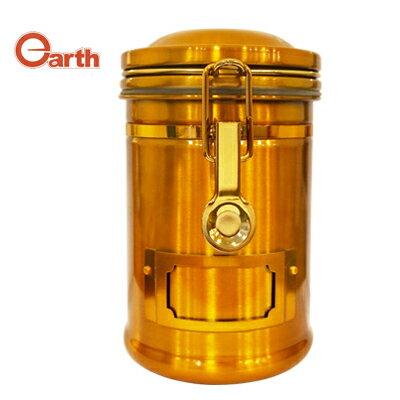 《EARTH》不鏽鋼密封罐260g亮銅色