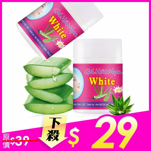 泰國white 蘆薈膠毛孔粉刺凝膠面膜(22g)【庫奇小舖】原價$139加贈面膜紙