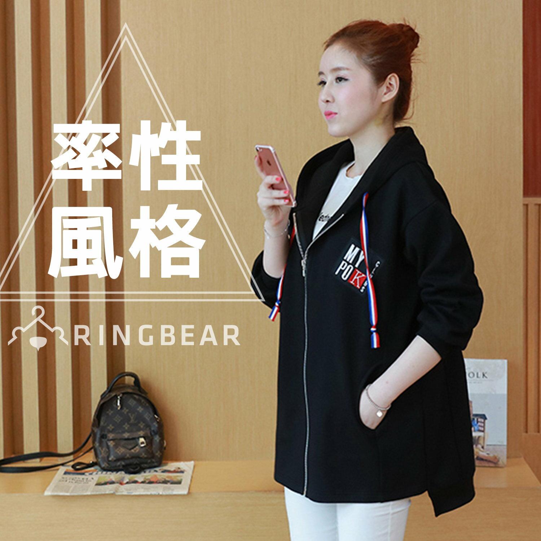 保暖外套--美式率性英文貼布繡個性英文印圖抽繩連帽外套(黑L-3L)-J322眼圈熊中大尺碼 0