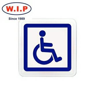 【W.I.P】250系列標示牌-殘障專用0256台灣製個