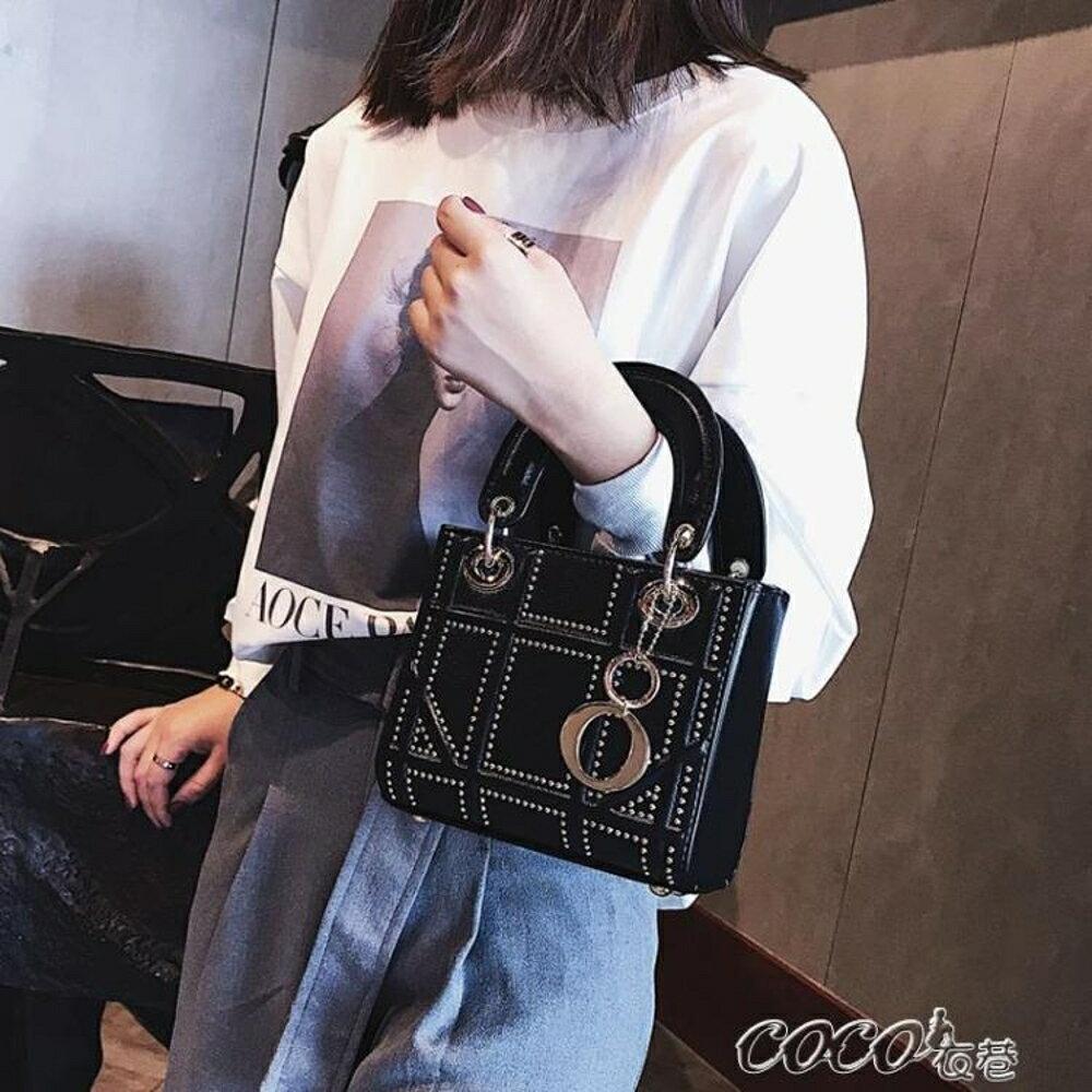 斜背包 包包女新款mini鉚釘菱格小方包時尚簡約手提包單肩斜挎包 coco衣巷 聖誕節禮物