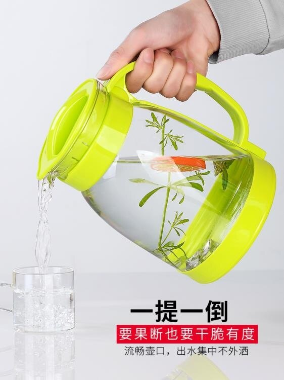 新品茶壺冷水壺大容量玻璃耐高溫涼白開水杯茶壺套裝家用果汁壺防爆涼水壺【古斯拉】