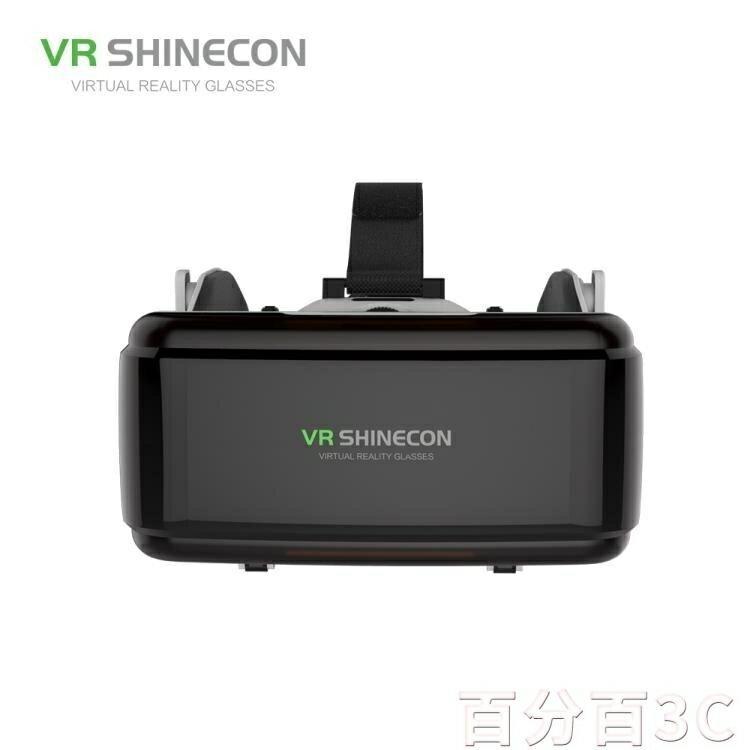 VR眼鏡 千幻魔鏡10代VR眼鏡耳機款 3D4頭盔手機專用游戲電影 交換禮物 雙十二購物節