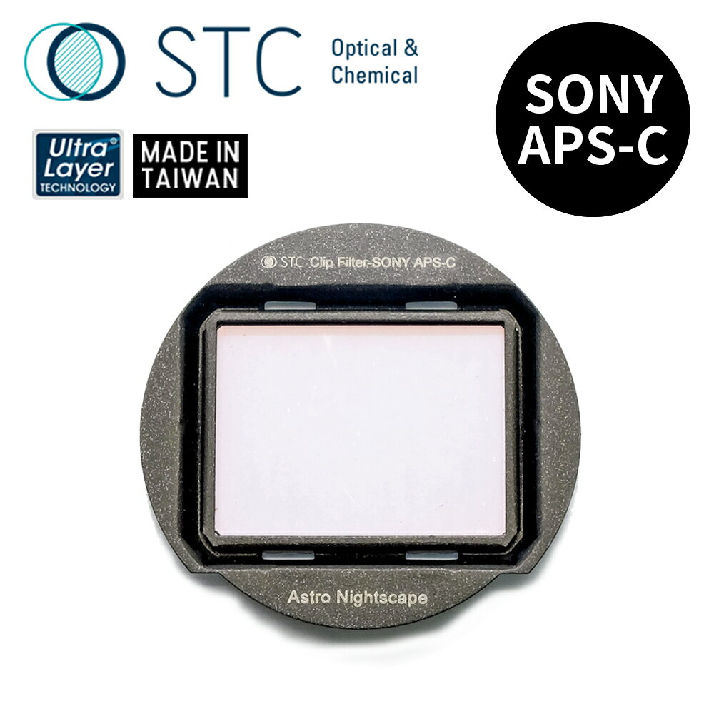 ~STC~Clip Filter Astro NS 內置型星景濾鏡 for SONY AP