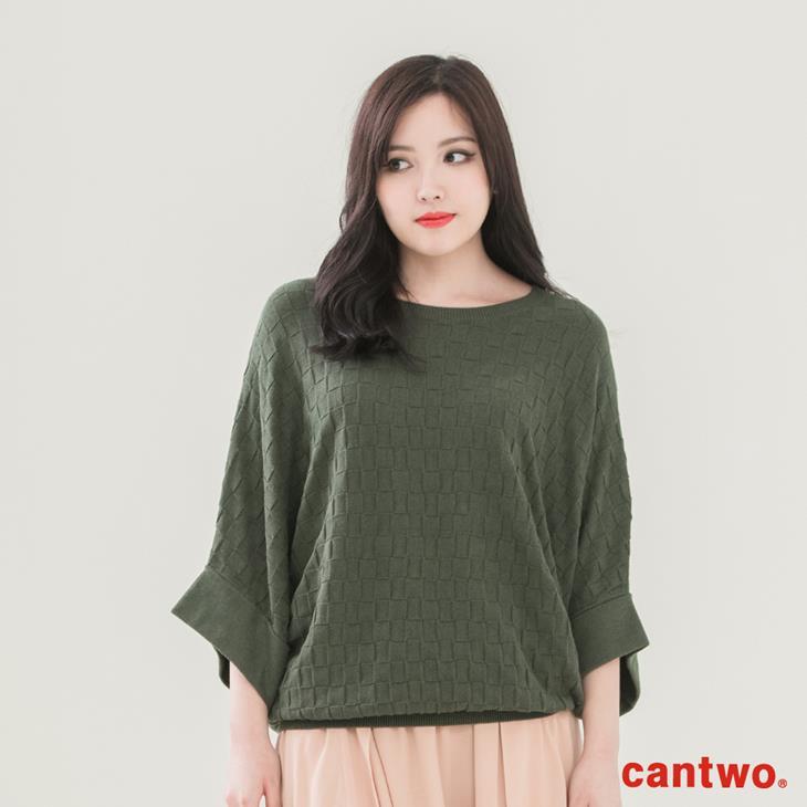 cantwo方格蝙蝠袖針織上衣(共三色) 1