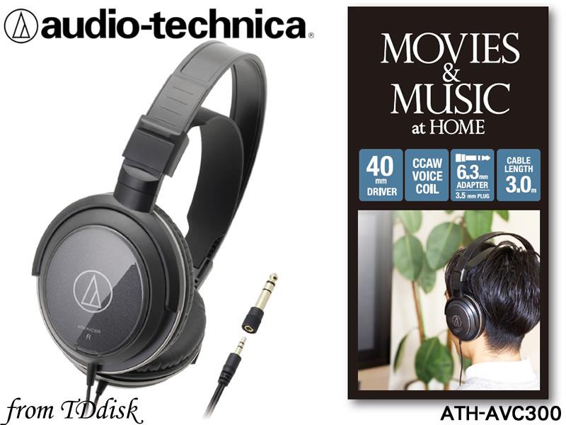 志達電子 ATH-AVC300 Audio-technica 日本鐵三角 密閉式耳罩式耳機 (台灣鐵三角公司貨) ATH-T300 後續機種