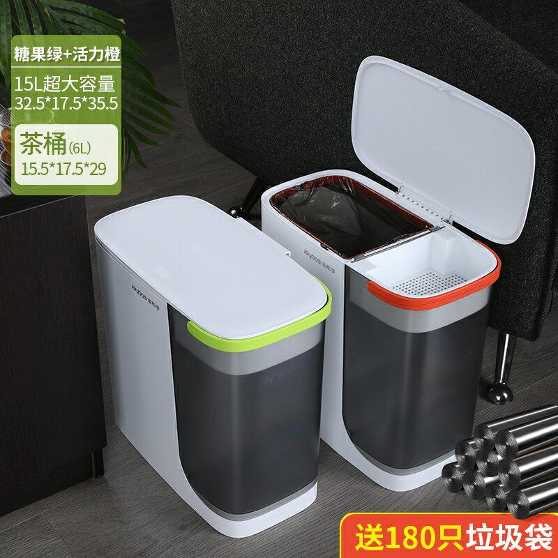 茶渣桶 茶臺垃圾桶茶桶茶渣桶茶水桶茶具配件茶盤過濾廢水桶濾茶桶儲水桶 【CM1583】