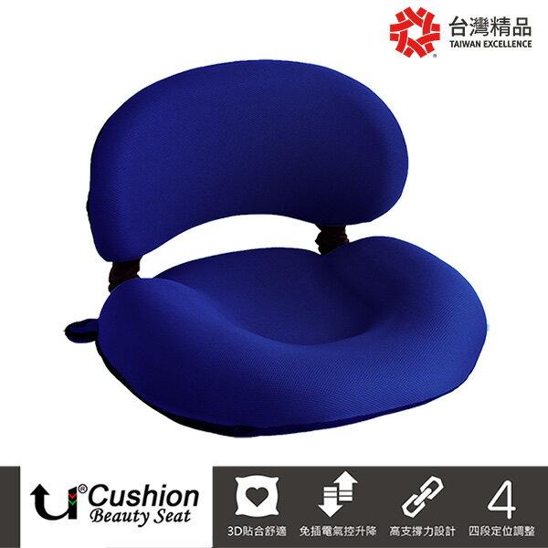 人體工學氣控可調整式樂腰美臀坐墊5217SHOPPING
