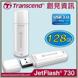 【Transcend 創見】JF730 USB3.0 128G白/隨身碟 TS128GJF730