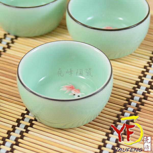 ★堯峰陶瓷★茶具系列 金魚青瓷茶杯 圓筒杯型 一件入
