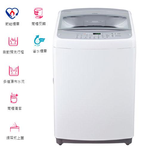 LG 樂金 WF-155WG 15KG 直立式洗衣機 直立式拳能反轉系列 (水漾白)