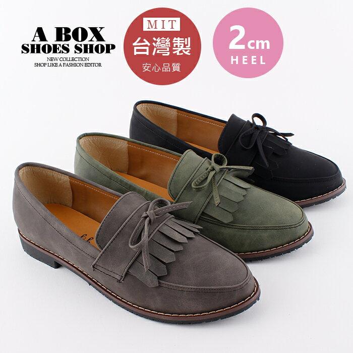 【KT569】2CM粗低跟 紳士鞋 樂福鞋 尖頭包鞋 蝴蝶結流蘇 MIT台灣製 3色