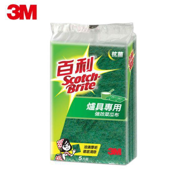 偉旗文具 3M 96S-5M 百利抗菌升級爐具專用菜瓜布-小綠 5入