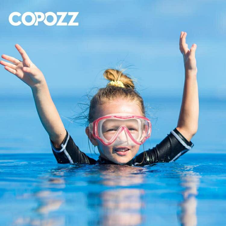 COPOZZ兒童潛水裝備面鏡呼吸管器套裝浮潛三寶全干式游泳面罩安妮塔 夏季特惠