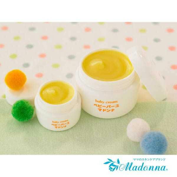 【奇買親子購物網】Madonna寶寶馬油天然護膚霜25g