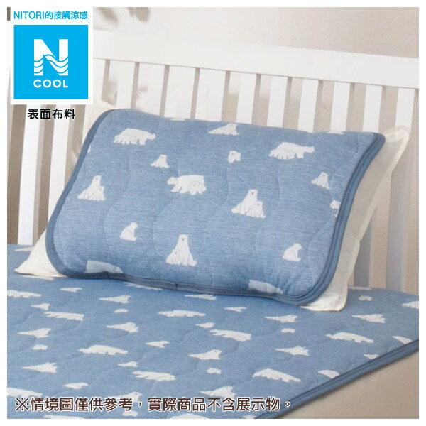 接觸涼感 枕頭保潔墊 N COOL POLARBEAR Q 19 NITORI宜得利家居 0