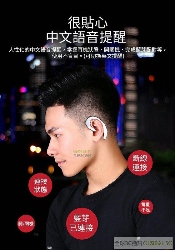 REMAX RB-T20 時尚耳機 非入耳 類骨傳導耳機 無痛配戴 迷你耳機 麥克風通話 藍芽V4.2耳機