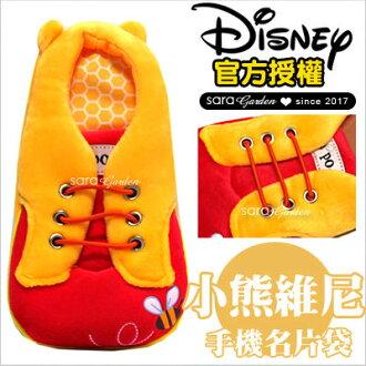 正版迪士尼鞋子手機袋小熊維尼泰瑞史迪奇米奇米妮奇奇蒂蒂三眼怪妙妙貓唐老鴨大眼仔毛怪