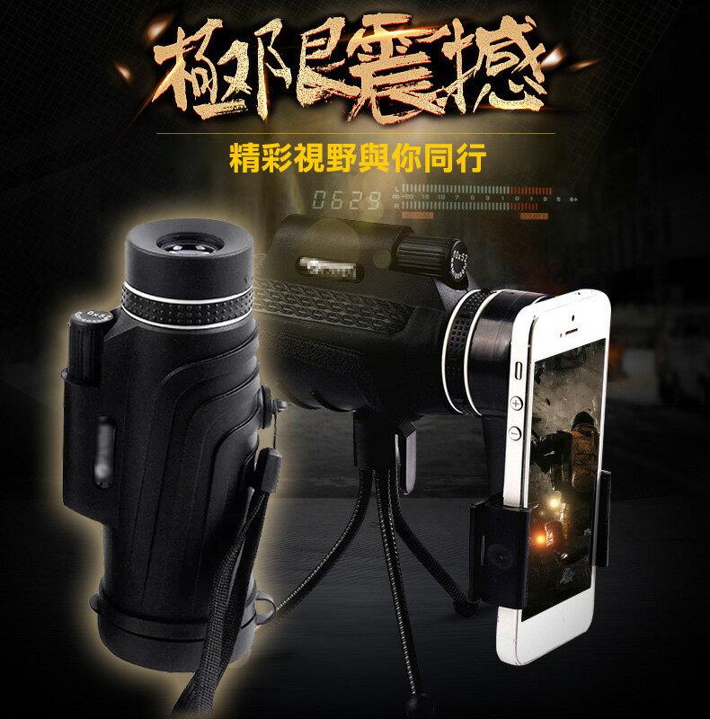 40X60高倍數 手機望遠鏡 便攜式登山旅遊演唱會小孩表演單筒高清高倍正品 賞鳥 手機照相