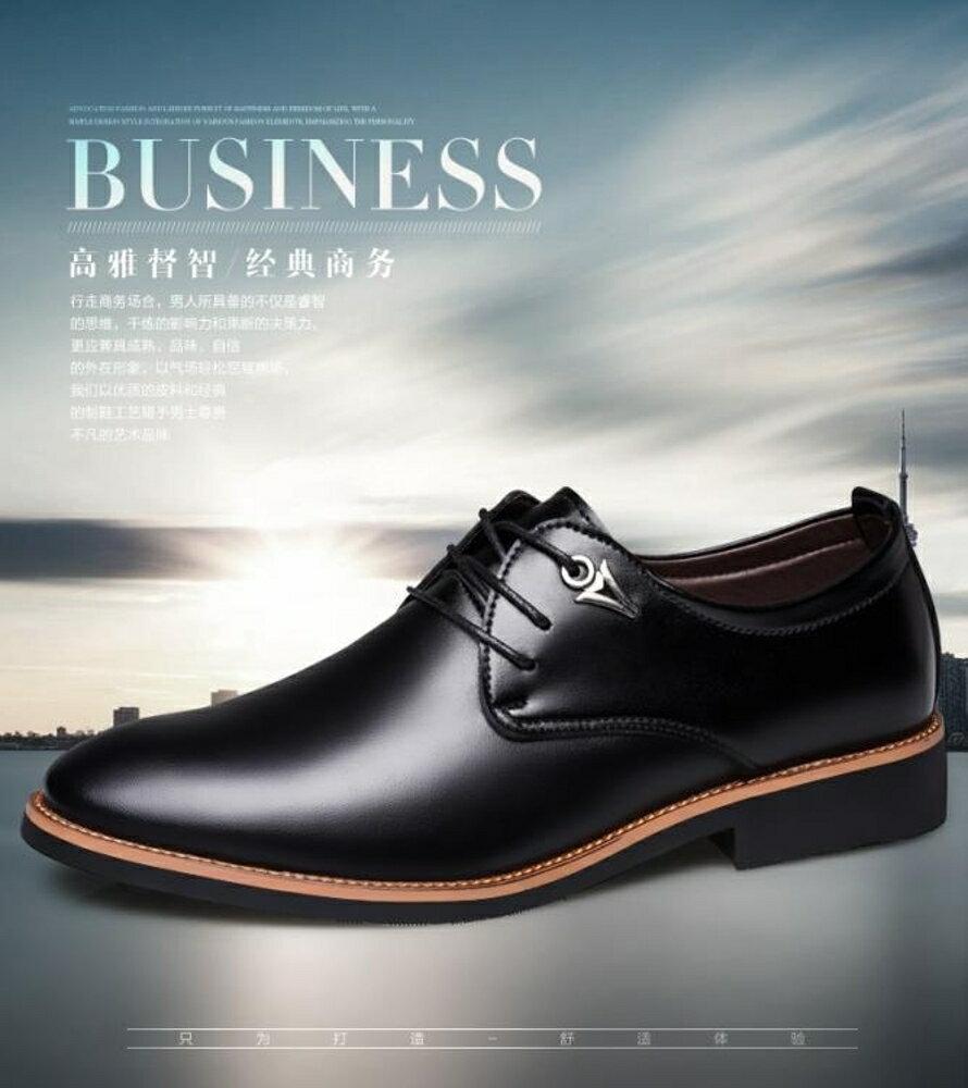 男士皮鞋男鞋黑色真皮新款正裝英倫青年商務尖頭休閒鞋子男潮林之舍家居