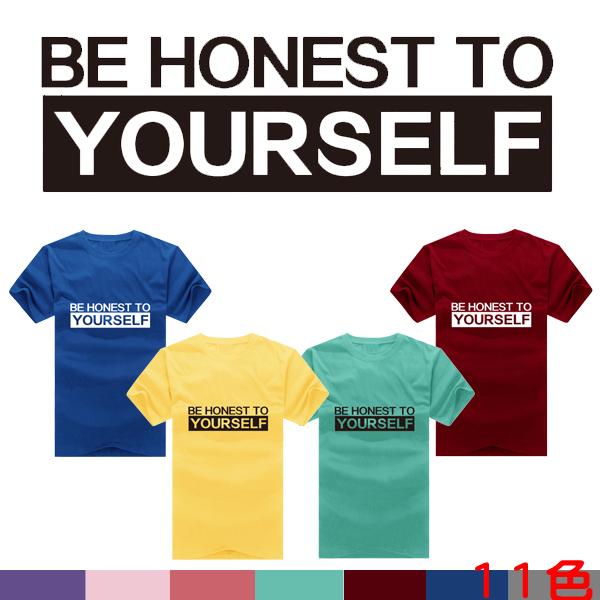 T恤 情侶裝 客製化 MIT 製純棉短T 班服◆ 出貨◆ 配對情侶裝.BE HONEST TO YOURSELF【YC439】可單買.艾咪E舖