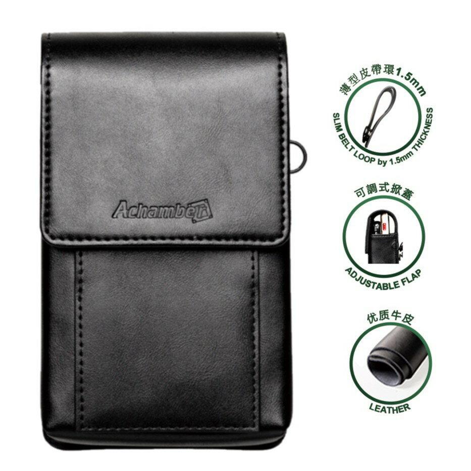 外銷歐美 可放2支手機 高級真皮直式雙機包+卡夾包 專利卡扣彎腰不卡卡 出口歐美🔹顛覆傳統腰掛皮套 隨心調整🔹 3