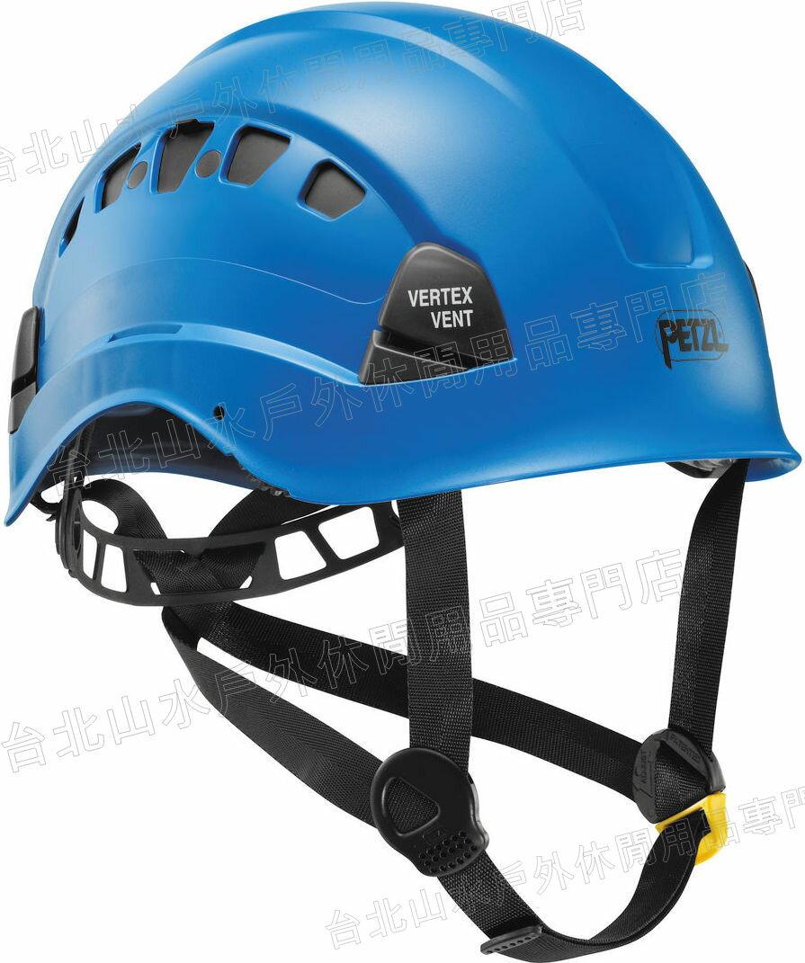[ Petzl ] 透氣型工程安全頭盔/安全帽 A10VBA Vertex Vent 藍