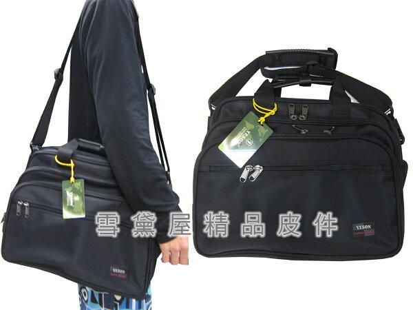 ~雪黛屋~YESON公事包超級大容量A4資夾主袋+外袋共六層高單數防水尼龍布提肩背斜側YKK釦具台灣製造Y52515