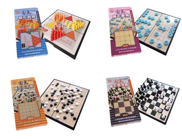 聯盟文具:雷鳥磁石益智棋類(跳棋LT-315象棋LT-316五子棋LT-317西洋棋LT-319)