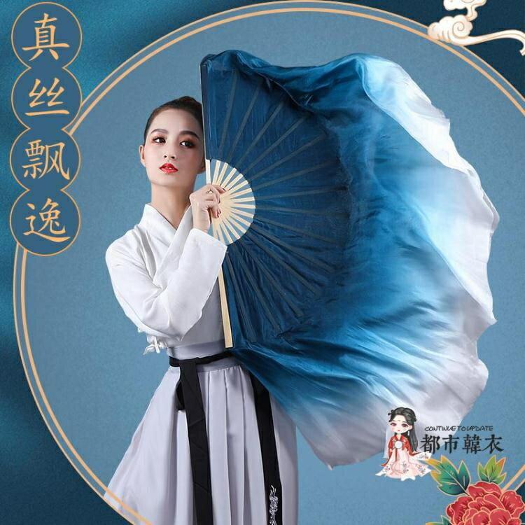 舞蹈扇 古典舞扇子真絲雙面加長墨藍漸變孤月杳然書簡舞扇跳舞扇子